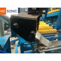 Quality Rapid Steel Ultrasonic Tire Cutting Machine , High Speed Tire Cutting Equipment wholesale