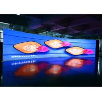 Quality High Resolution Curved Indoor Led Video Wall P2.9 P3.9 Slim indoor LED Wall wholesale