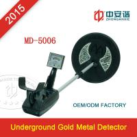 Quality Long Distance Underground Metal Detector , Minelab Metal Detector Scanner wholesale