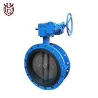 China Double flanged Concentric butterfly valve on sale