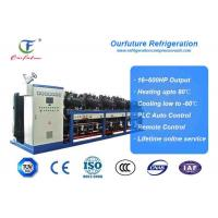 Quality Cool Room Refrigeration Unit Anbell Carrot Precooling Cold Storage 400hp wholesale