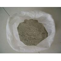 Quality Insulating Fireplace Refractory Castable , High Alumina Refractory Cement 40% - 80% Al2O3 wholesale