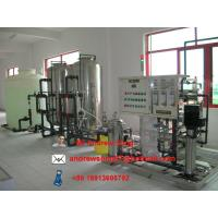 Quality water purifying equipment wholesale