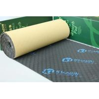 Quality Automotive Sound Absorption Pad One - Side Adhesive Sound Insulation 8mm Black Foam wholesale