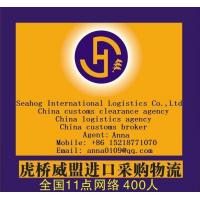 Quality Customs clearance agency. Individual needs. wholesale