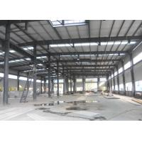 Quality Metallic Structural Steel Workshop Wide Span Earthquake Resistance Water Proffing wholesale