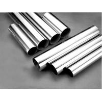 China SS Seamless Pipe Stainless Steel Round Tube , High Pressure Polished Stainless Steel Tubing on sale