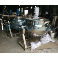 Quality Electric Heating Big Jacketed Kettle with Mixer 50-1000L (ACE-JCG-Q2) wholesale