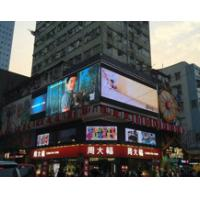 China SMD / DIP Lamp Led Video Display Panel , Outdoor Programmable Led Signs Durable on sale