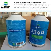 Quality N.W 340g CFC Refrigerants R134a Galaxy And Neutral Packing In Small Can wholesale