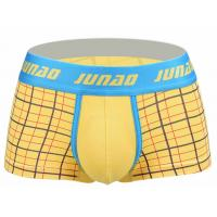 Quality High Stretch Short Trunks Underwear , Low Rise Male Boxers Underwear wholesale