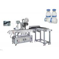 Quality Adhesive Automatic Sitkcer Labeling Machine Imported Motor Control wholesale