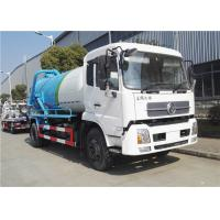 Quality Vacuum Sewage Tanker Truck , Dongfeng 4x2 6 Wheels Fecal Suction Truck 6000L wholesale