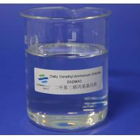 China DADMAC Chemical Light Yellow Transparent Liquid 7398-69-8 Organic Compounds Removal on sale
