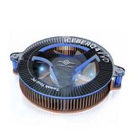 Quality CPU cooler wholesale