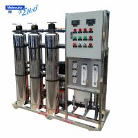 Quality Drinking Water Treatment Machine with RO system drinking water machine wholesale