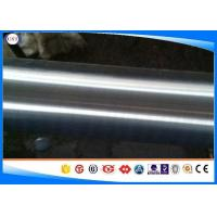 Quality 1045 / S45c / S45k Round Cold Finished Bar Carbon Steel Material For Grinding wholesale