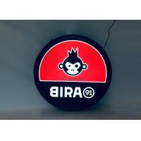 Buy cheap Wall Mounted Round BIRA Printing Lighting Metal Iron Frame Acrylic Display Light from wholesalers