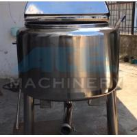 Quality Sanitary SUS304 Coatings Mixing Tank Stainless Steel Electric Heating Liquid Mixing Tank wholesale