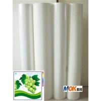 China PP synthetic Paper on sale