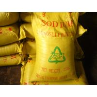 Quality Sodium Lignosulphonate YELLOW COLOUR BEST QUALITY wholesale