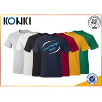 Quality Comfortable Mens t shirt  Short Sleeve t Shirt With Round Neck many colors wholesale