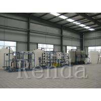 Quality Juice / Pure Water Treatment RO Water Treatment Systems 4.0Kw 110V 220V 380V wholesale