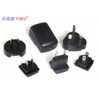 Quality Black Interchangeable Power Supply PC ABS Material 5 Volt Output Voltage wholesale