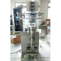 Quality Back Sealing Packet Paste Packing Machine For Spicy Sauce / Spicy Mustard Sauce wholesale