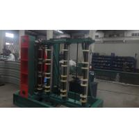 Quality Hydraulic Vertical Type Crimped Curving Machine Arch Bending Machine For Roof Panel wholesale