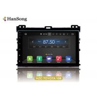 Quality 9 Inch Toyota Car DVD Player 1024x600 IPS Optional For Toyota Prodo 2006 wholesale