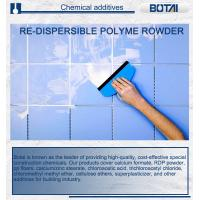 Buy cheap Redispersible Polymer Powder For Color Decoration Mortar from wholesalers
