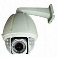 China HD IR Color CCTV Speed Dome Weather-resistant PTZ Dome Vandal-resistant Camera on sale