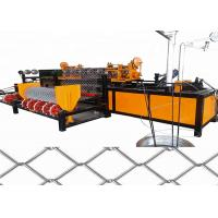 Quality Double Wire Chain Link Fence Making Machine With Advanced Technology Low Noise wholesale