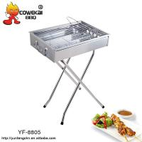 Quality Stainless Steel Charcoal Barbecue Grill wholesale