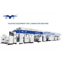 Combo Line Lamination Coating Machine , Solvent Based Lamination Machine