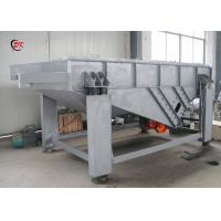 China Mining Industry Linear Vibrating Screen Sand Polyurethane Classifier Sieve on sale