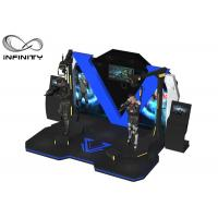 Quality INFINITY 9D Kat Walk VR Flight Simulator Arcade Virtual Reality Shooting Game Machine wholesale