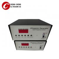 China Digital Control Ultrasonic Cleaner Generator Single Frequency / Double Frequency on sale