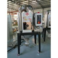 China Euro type   Hopper Dryer   hot Air  Dryer with Magnetic Base with Best price to   European on sale