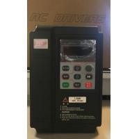 1.5KW general type speed drive AC asynchronous motor controller VFD