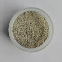 Buy cheap JINGCHENG JC-15 Factory supply No shrink grout concrete repair for road repair from wholesalers