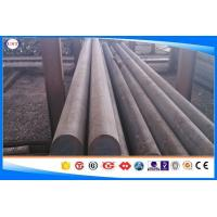 Quality Custom Length S10c Hot Rolled Steel Bar , Carbon Steel Round Bar Size 10-320mm wholesale