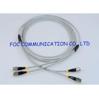 Quality Zipcord Armored Optical Fiber Patch Cables Multimode FC Anti rodent wholesale