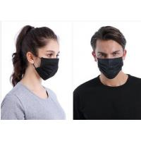 China Ultra Soft Non Woven Fabric Face Mask Comfortable For Daily Simple Protection on sale