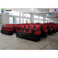 Quality Good Experience 4D Movie Theater Motion Theater Chair Cinema 4D Film Rubber Cover wholesale