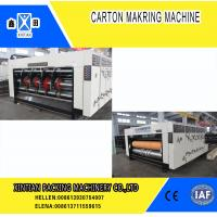 China Paper Industrial Printing  Die Cutting Machine With Multi Color Water Ink , Fully Automatically on sale