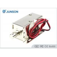China 12V or  24V DC Round lockpin of Electronic Cabinet Lock in 8mm stroke on sale