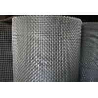 "Quality Coarse Stainless Steel Mesh, 9Mesh SS304 SS316 Woven 0.027"" Wire 48"" Wide wholesale"