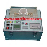 Quality ICE156 Transformer Oil Dielectric Strength Tester wholesale
